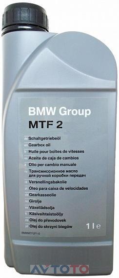 Трансмиссионное масло BMW 83222344589