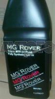 Трансмиссионное масло MG Rover VYK000010