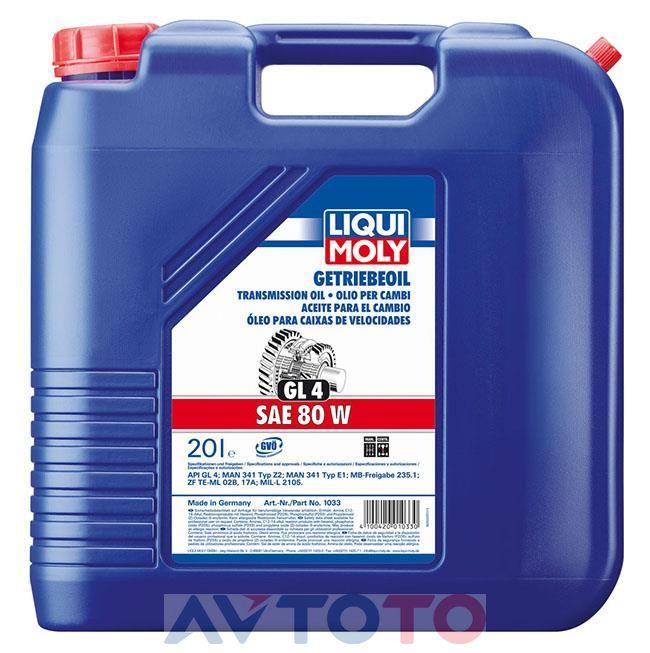 Трансмиссионное масло Liqui Moly 1033