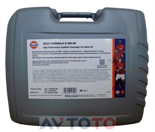 Моторное масло Gulf 5056004113043