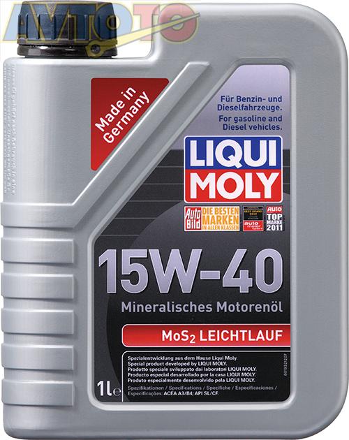Моторное масло Liqui Moly 1932