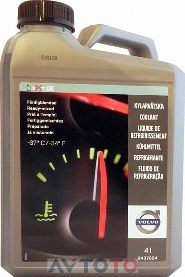 Охлаждающая жидкость Volvo 9437654