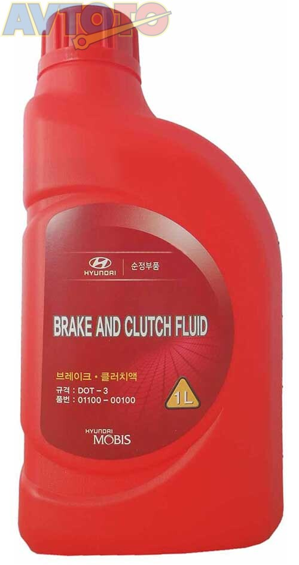 Тормозная жидкость Hyundai/Kia 0110000100