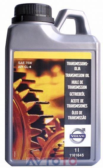Трансмиссионное масло Volvo 1161645