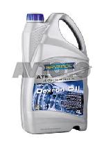 Трансмиссионное масло Ravenol 4014835733596