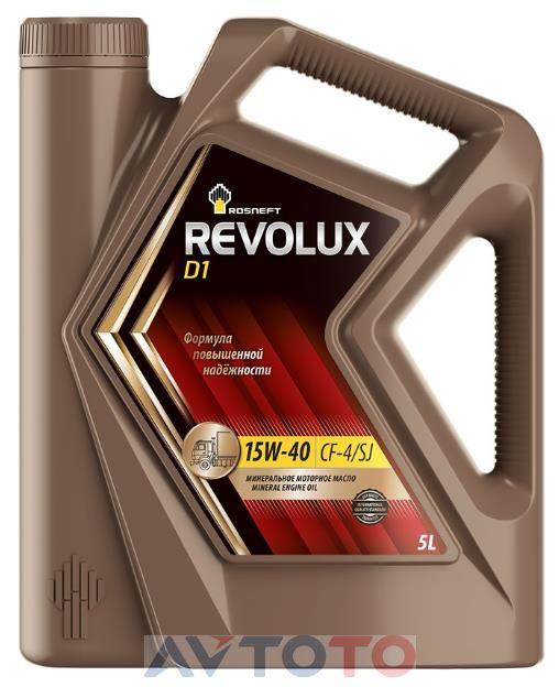 Моторное масло Роснефть 40620550