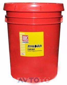 Гидравлическое масло Lukoil 1615433