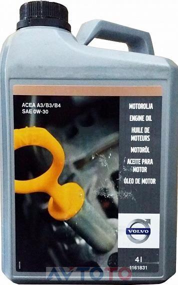 Моторное масло Volvo 1161831