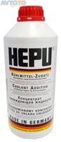 Охлаждающая жидкость Hepu P999G12