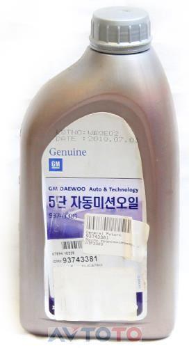 Трансмиссионное масло General Motors 93743381