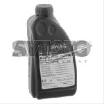 Тормозная жидкость SWAG 30926461