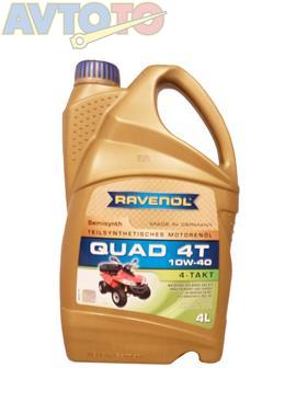 Моторное масло Ravenol 4014835771192