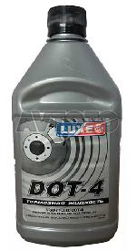 Тормозная жидкость Luxe 635