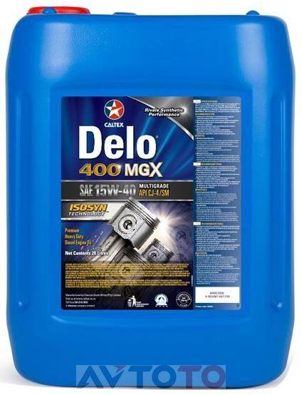 Моторное масло Texaco 804089HOE
