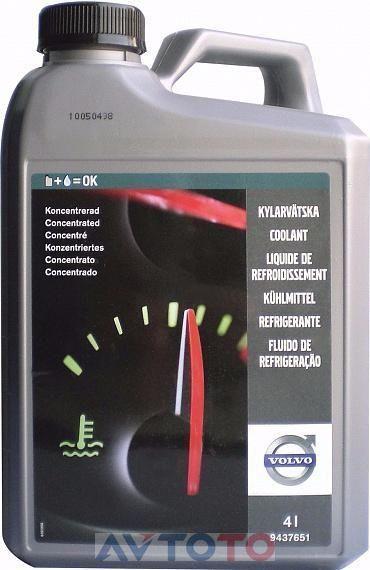 Охлаждающая жидкость Volvo 31439721