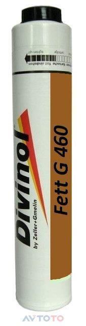 Смазка Divinol 23920P053