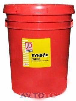Гидравлическое масло Lukoil 1640263