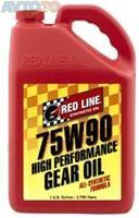 Трансмиссионное масло Red line oil 57905
