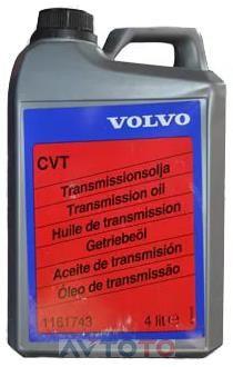 Трансмиссионное масло Volvo 1161743