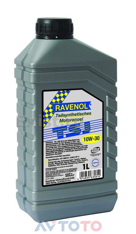 Моторное масло Ravenol 4014835635814
