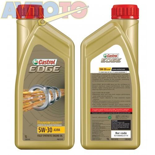 Моторное масло Castrol 15667C