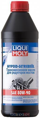 Трансмиссионное масло Liqui Moly 3924
