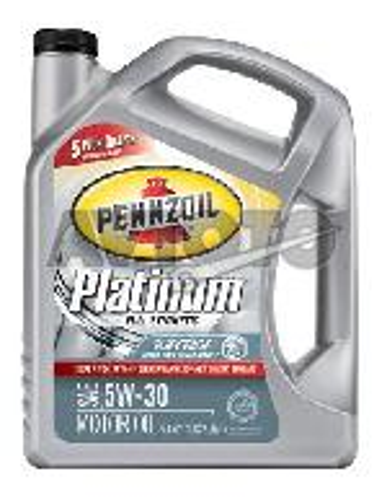 Моторное масло Pennzoil 071611013932