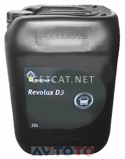 Моторное масло Роснефть 40620260