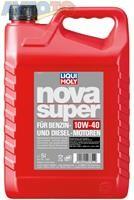 Моторное масло Liqui Moly 7351
