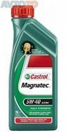Моторное масло Castrol 56807