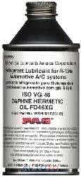 Гидравлическое масло Idemitsu 3519025