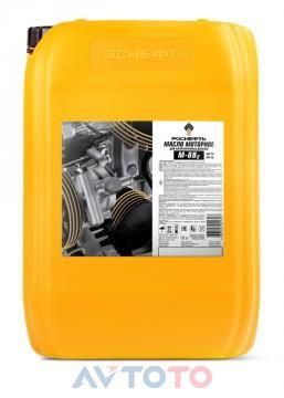 Моторное масло Роснефть 2592
