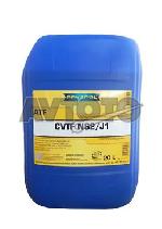 Трансмиссионное масло Ravenol 4014835719323