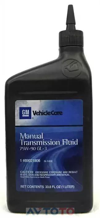 Трансмиссионное масло General Motors 89021806