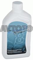 Трансмиссионное масло Zf parts 8704002
