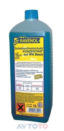Жидкость омывателя Ravenol 4014835682917