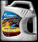 Моторное масло Gazpromneft 4650063110145