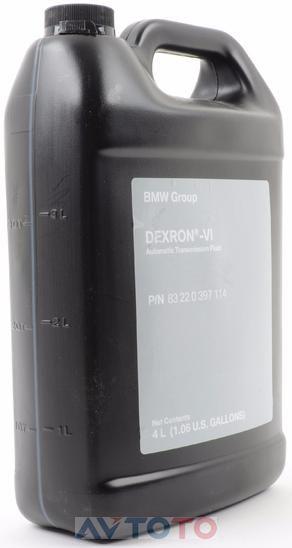 Трансмиссионное масло BMW 83220397114