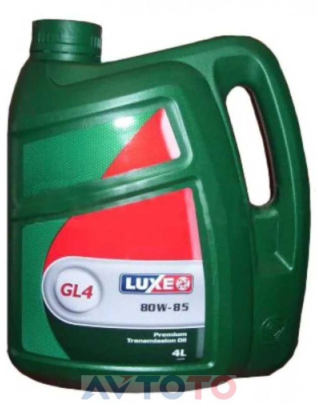 Трансмиссионное масло Luxe 537