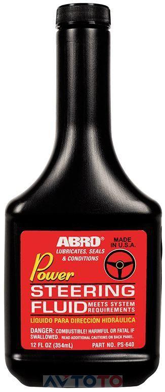 Гидравлическая жидкость Abro PS640
