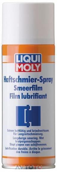 Смазка Liqui Moly 7607