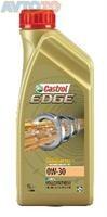 Моторное масло Castrol 51957