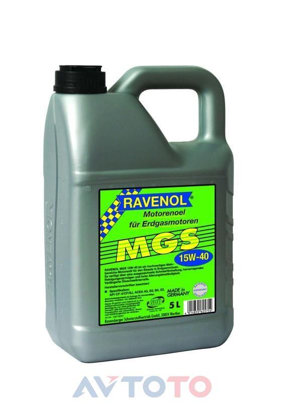Моторное масло Ravenol 4014835625754