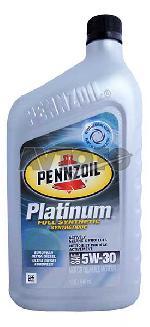Моторное масло Pennzoil 071611000369