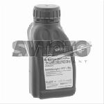 Тормозная жидкость SWAG 99900004