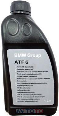 Трансмиссионное масло BMW 83222355599