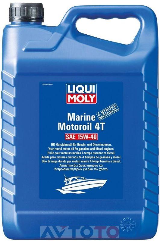 Моторное масло Liqui Moly 1065