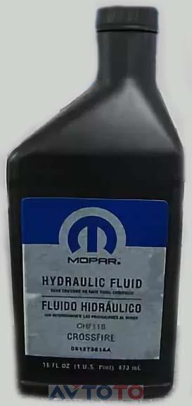 Гидравлическая жидкость Chrysler 05127381AA