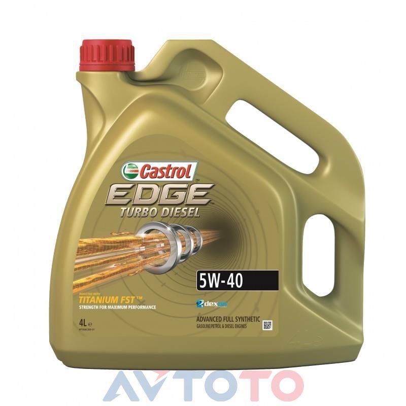 Моторное масло Castrol 15BB02