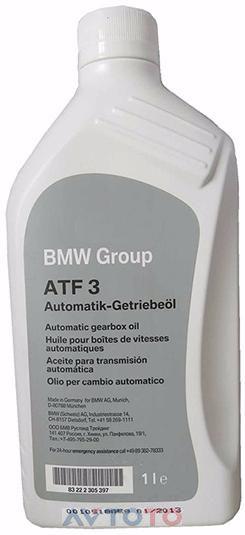 Трансмиссионное масло BMW 83222305397